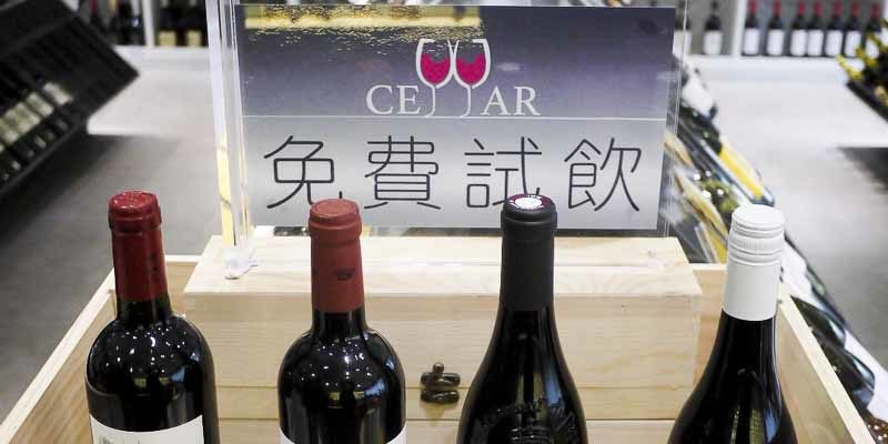 W Cellar設有試飲,並會定期更換新酒款。