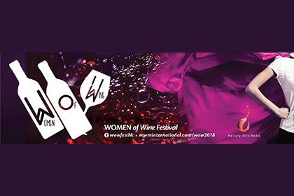 WOMEN of Wine Festival (WoW)2018
