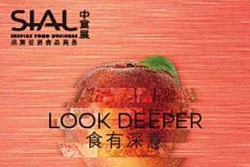 SIAL CHINA中食展