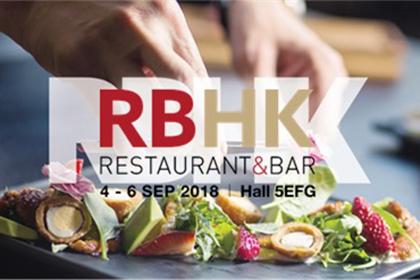 RBHK2018