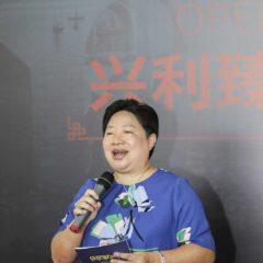 福建興利臻酒匯貿易有限公司董事長 董佳蓉(Anita)致辭。