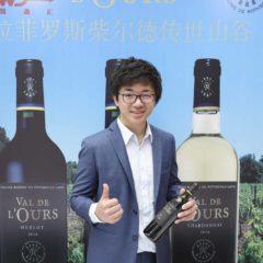 Anita的兒子吳秉任Andy Ng全力支持Anita在中國國內發展業務。