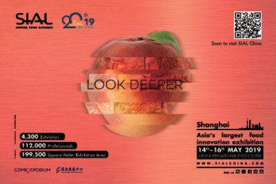 SIAL CHINA 中食展 2019