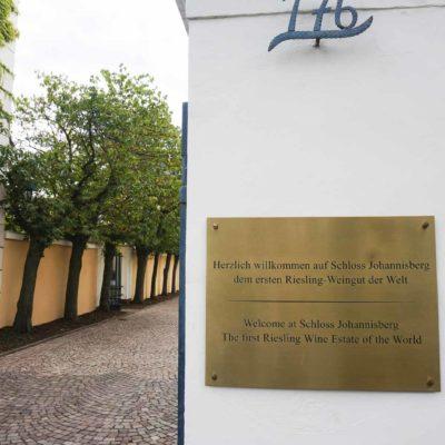 「世界上第一Riesling葡萄園」,Schloss Johannisberg引以為傲。