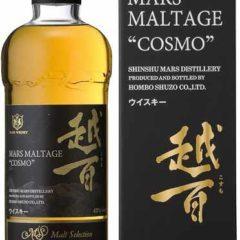 Mars Maltage Cosmo Blended Malt Whisky    展商:AF Trade Limited