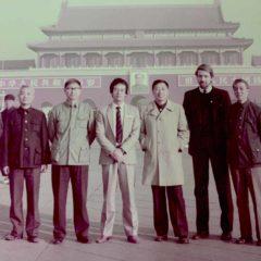 北京客戶及捷成洋行同事攝於北京天安門(1985)