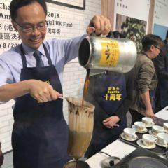 時任內地及政制事務局局長在2018年於國際金茶王大賽中示範沖港式奶茶