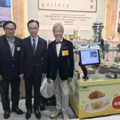 與聶德權局長丶盧偉國議員及奶茶機械人合照於2018國際金茶王(港式奶茶)大賽