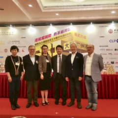 「金茶王」港式奶茶比賽進入大灣區,得到香港政府駐粵辦主任陳選堯支持