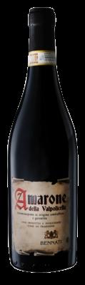 2015 Amarone della Valpolicella DOCG Vintage (750ML)