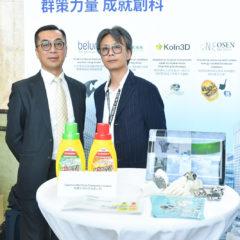 市埸及消售總監Leo Poon (左)和技術總監Michael Choi(右)於2019經濟高峰座談會介紹Mospro產品