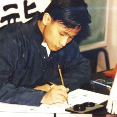在加拿大諗大學時在學生會活動為外國人寫書法
