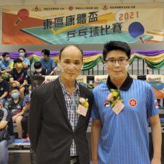 東區康體盃乒乓球比賽2021-邀請前香港代表隊趙頌熙為頒獎嘉賓(他13歲時獲邀與國家主席胡錦濤打乒乓球友誼賽並勝出)